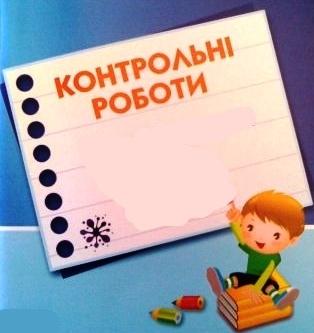 Методичний кабінет Новокаховської міської ради